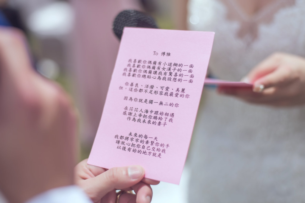 20170521晶麒莊園婚禮記錄 (301)