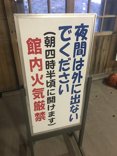 2017.08.25-26 富士山 須走ルート