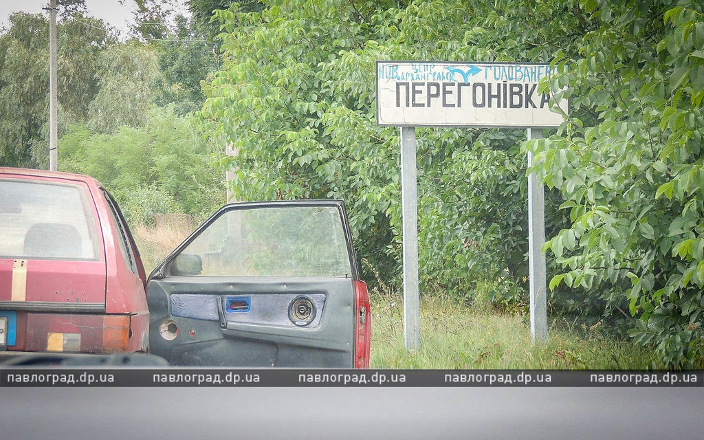 Керчь-Еникальский полк-5