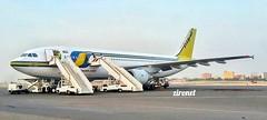 17 September 2017 | Sudan Airways | Airbus A300B4-622R | ST-ATB | Khartoum airport | Sudan.