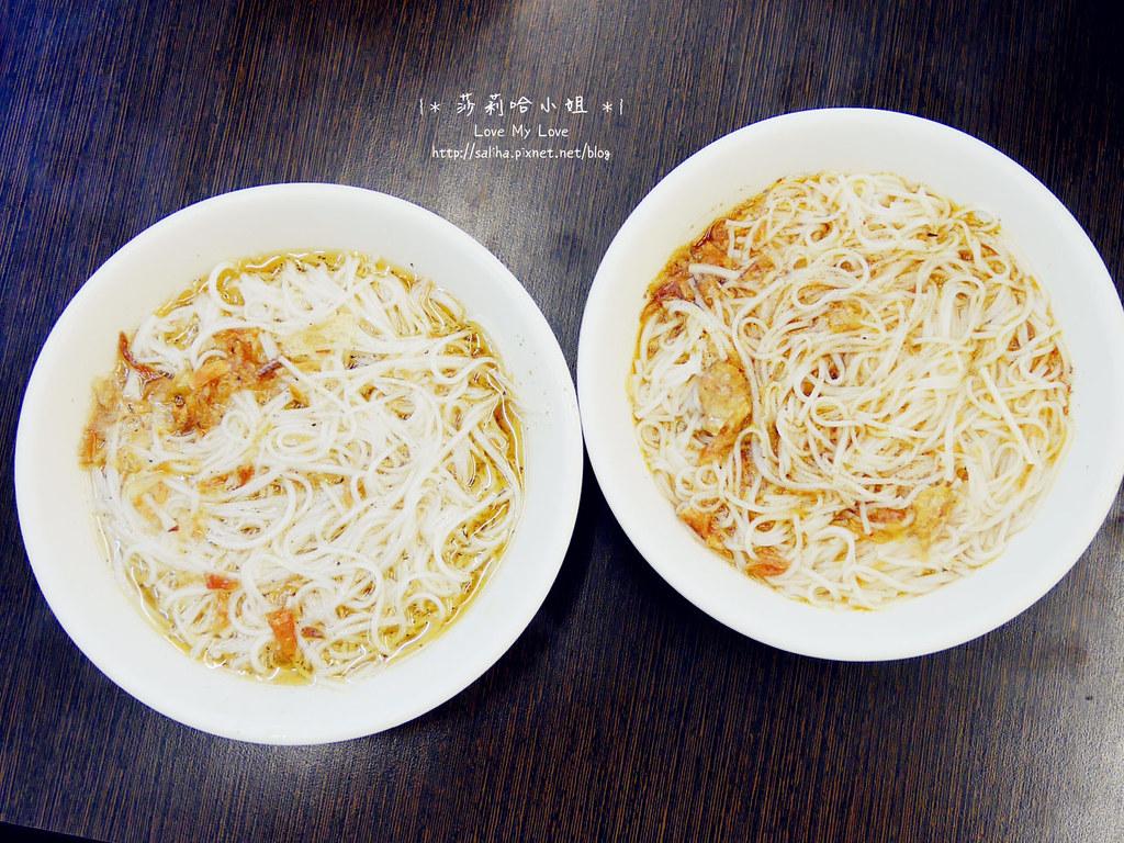 新店北宜路一碗小肥羊價位菜單 (15)