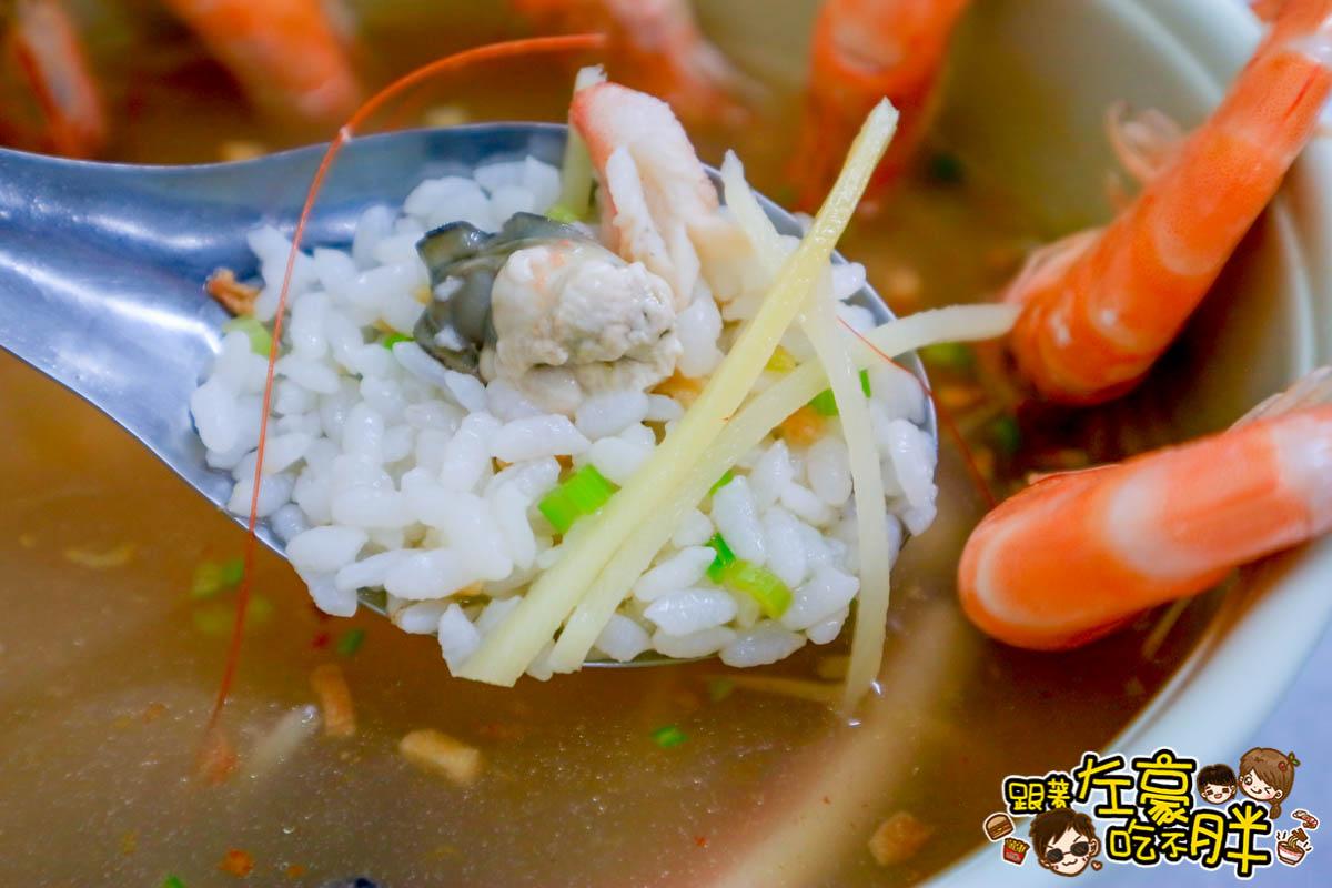 香味海產粥脆皮臭豆腐-12