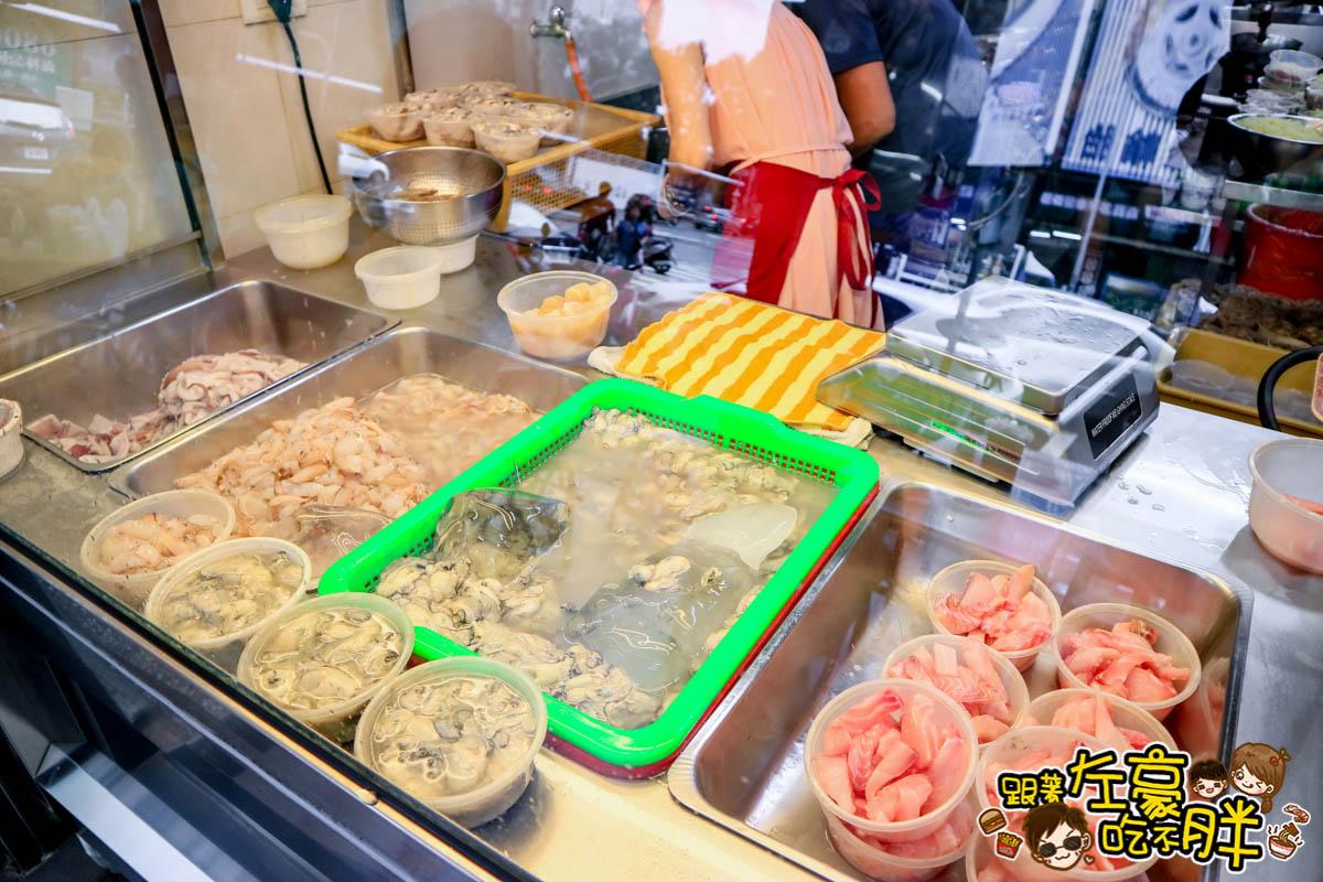 香味海產粥脆皮臭豆腐-3