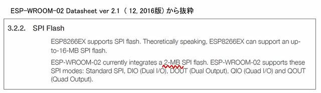 ESP8266_Chip_Info_02