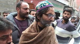 Suppressing People's Voices No Democracy. Yasin Malik