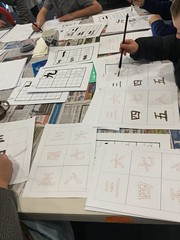 NZ Chinese Language Week art activity