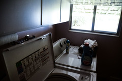 171029-room-wash-laundry-window.jpg