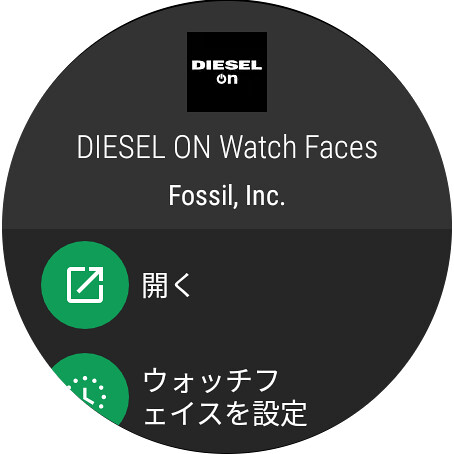 DIESEL ON Watch Faces1