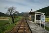 Photo:20170915 Tarumi railway 10 By BONGURI
