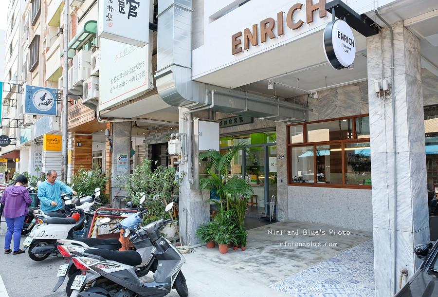 台中素食Enrich restauran 義大利麵咖啡