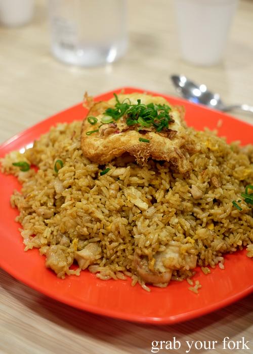 Nasi goreng special fried rice at Lestari Indonesian restaurant in Ultimo