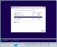 Торрент скачать Windows 10 Fall Creators Update (версия 1709) [Ru] WZT 32/64bit