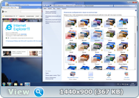 Windows 7 Build 7601 Ultimate SP1 RTM by StaforceTEAM торрент