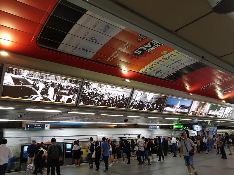 King Rama IX - ในหลวงของเรา - สถานีสยาม2