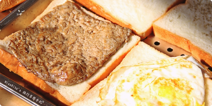 晨吉司漢 晨吉司漢肉排蛋土司 肉排蛋土司 沙鹿早餐 沙鹿火車站好吃 沙鹿好吃 晨吉司漢肉排蛋吐司台中沙鹿店 加盟早餐0-