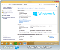 Торрент скачать Windows 8.1 Professional x64 by Kiruxa