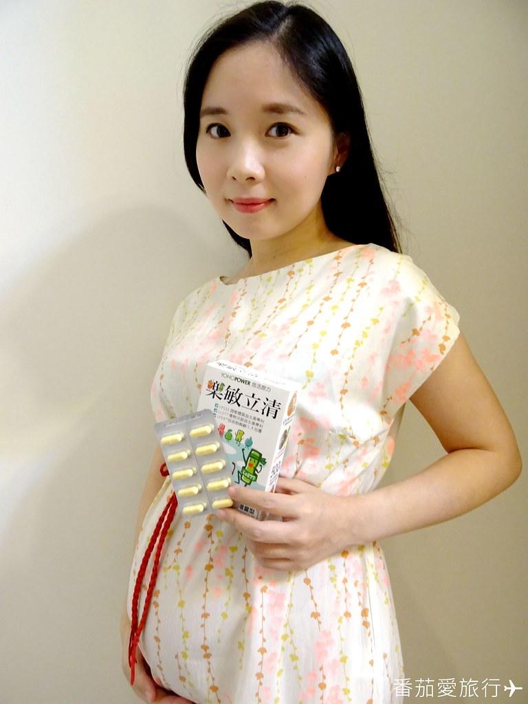 孕婦補充益生菌-05