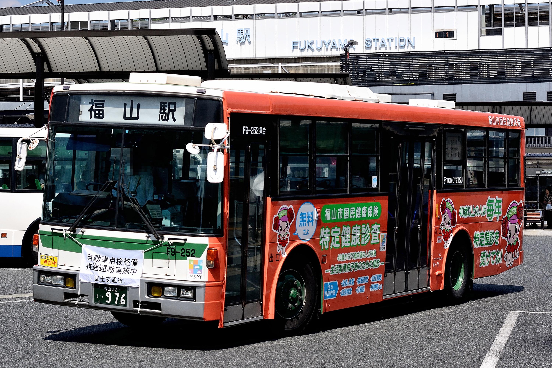 Tomo_F9252