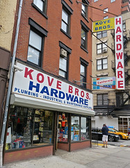 Kove Bros. Hardware, New York, NY