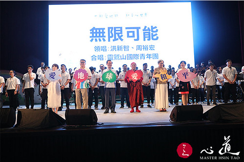 20171008生命和平音樂會(台北場)