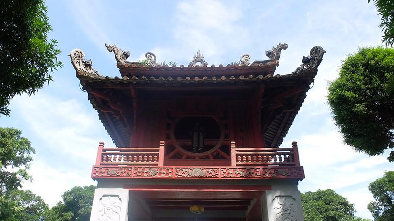 Edificio dentro del Templo de la Literatura