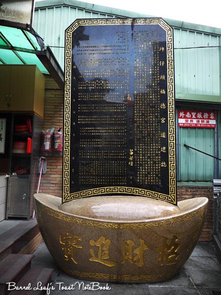 土地公 興南夜市 華新街 zhonghe-earth-god-106 (6)