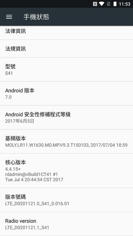 Screenshot_20170930-115350