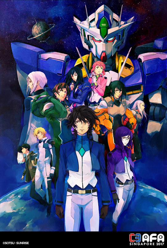 AFASG17_Featured_Anime_Gundam_00