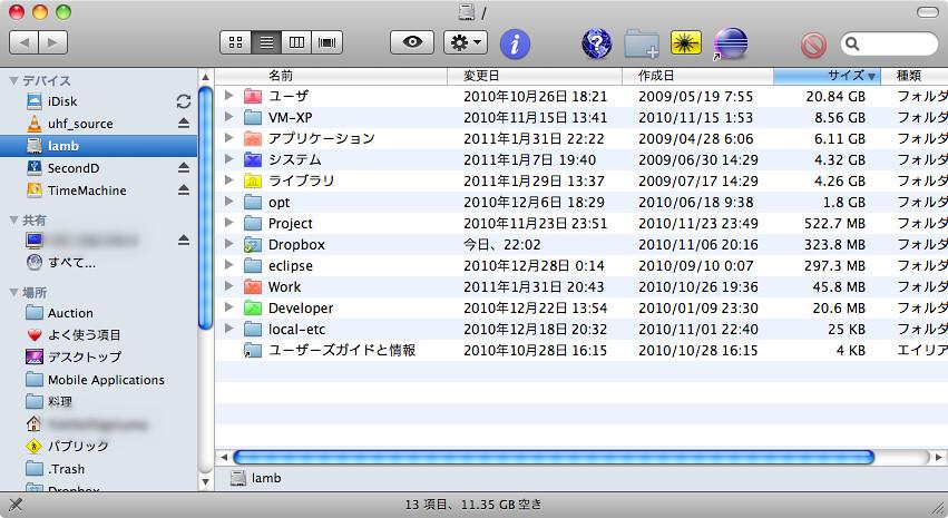 2011SSD容量2