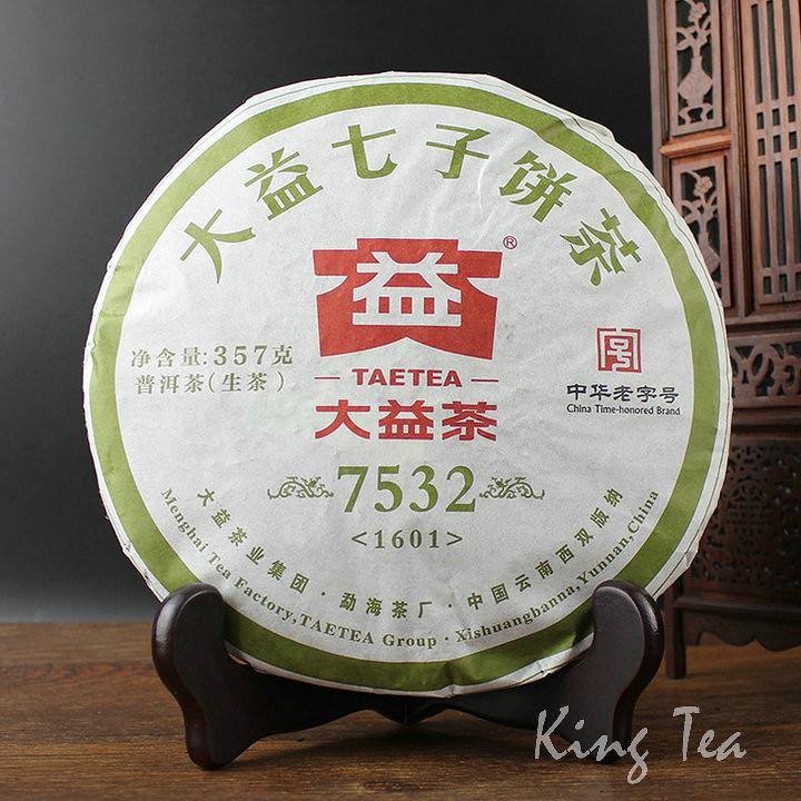 Free Shipping 2016 TAE TEA DaYi 7532 Cake 357g China YunNan MengHai Chinese Puer Puerh Raw Tea Sheng Cha