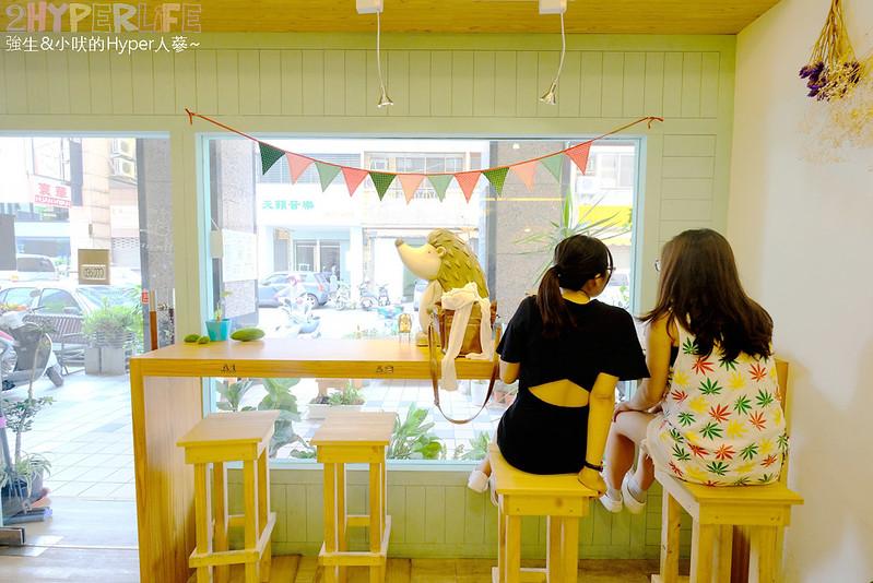 【初,好食True House】 手作蛋餅×手感貝果 (6)