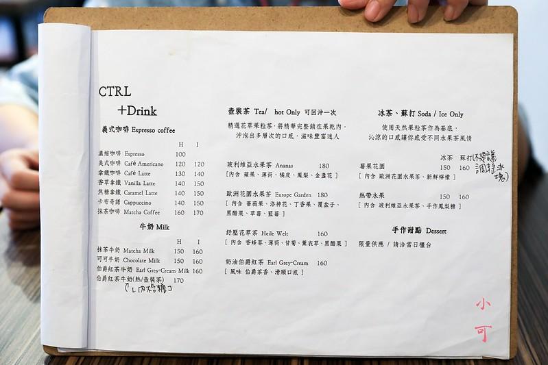 Ctrl+F Brunch & Cafe,台北下午茶,台北不限時咖啡,台北咖啡館,台北早午餐,抹茶,珍珠奶茶布蕾 @陳小可的吃喝玩樂