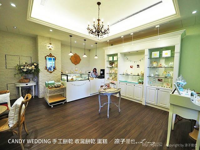 CANDY WEDDING 手工餅乾 收涎餅乾 蛋糕 5