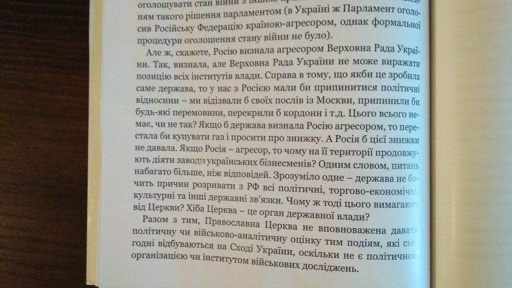 О пользе русского языка в Украине IMG_20171102_112231