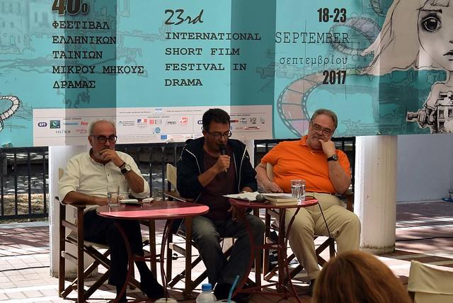 Αίθρια Λογοτεχνικά Μεσημέρια - Παρασκευή 22 Σεπτεμβρίου 2017