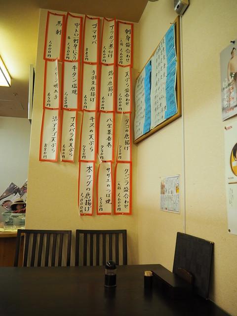 P8144495 福岡市長浜鮮魚市場 一魚一栄