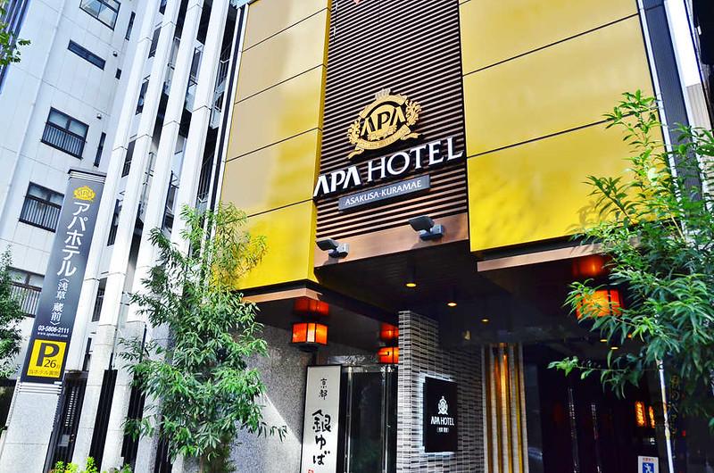 APA飯店淺草藏前42