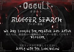 + Occult + Blogger Search Oct-2017 CLOSED
