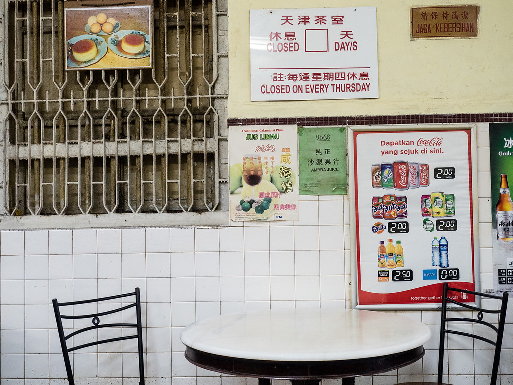 Interior of Restauran Thean Chun