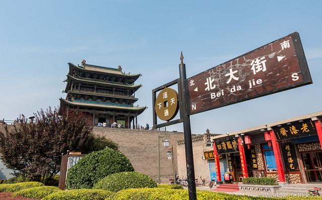 China Pingyau Acient City-2