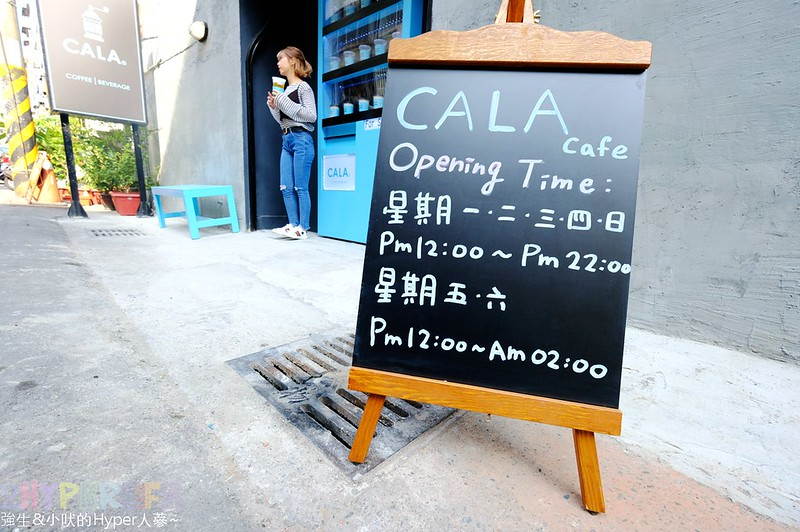 CALA Coffee (15)