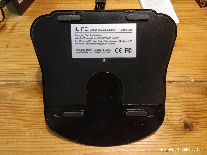 ILIFE A4S ロボット掃除機レビュー (18)