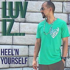 LUV iz... wear good things come from