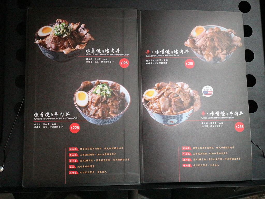 神田燒肉丼 (4)