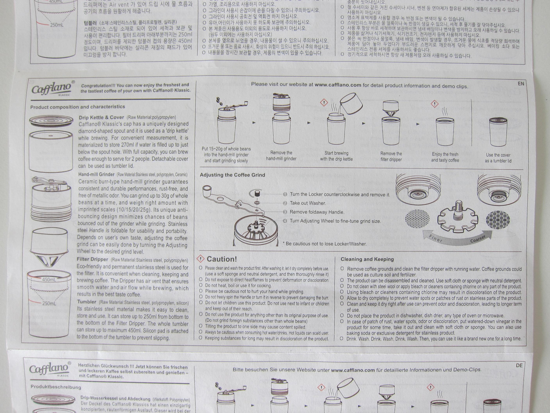 ichiran ramen instructions english