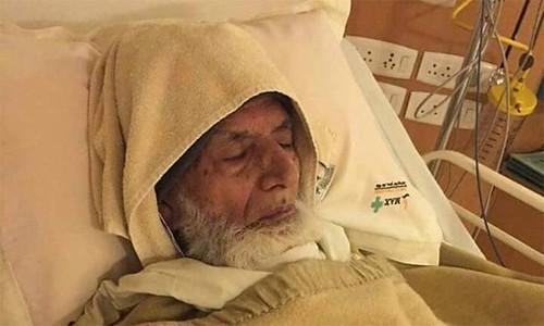 Ali Gilani Hospiatlized
