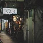 Naha. Okinawa