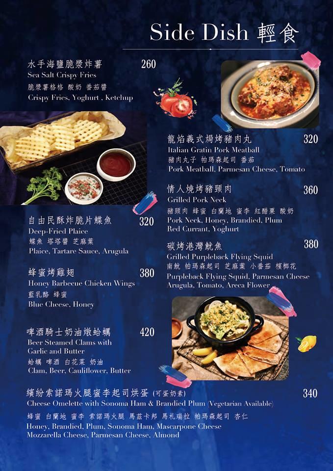 vavavom誠品信義店價位菜單menu (3)