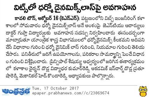 2017-10-17_Andhra Prabha