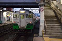 Tadami Line train